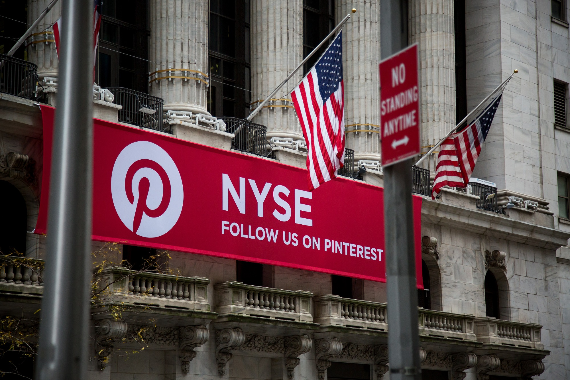 Monique Skruzny on the Pricing of the Pinterest IPO in Tech Crunch
